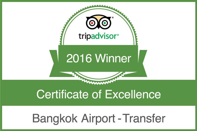 Trip Advisor 2016 Winner